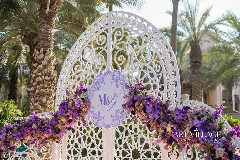 arabic style backdrop design