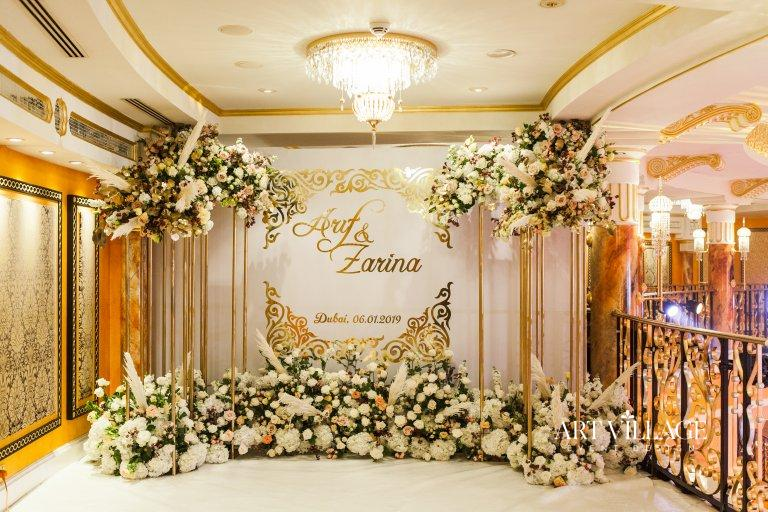 personalized backdrop with floral design