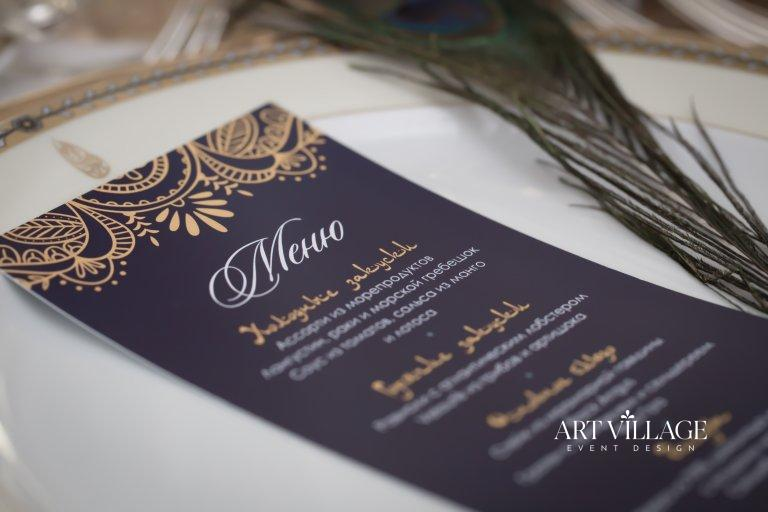 Blue and gold decoration
